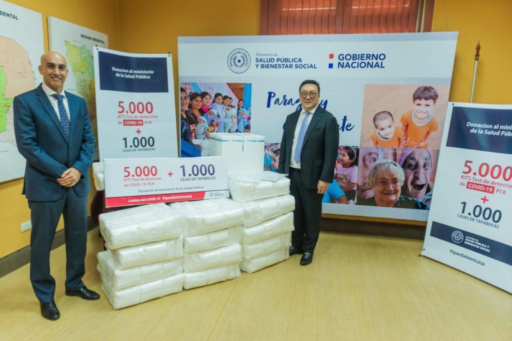 Foto: Ministerio de Salud durante la recepción de donación