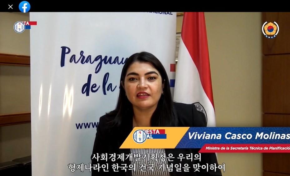 STP saluda a Corea por los 4353 años de su fundación